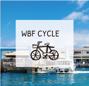 WBFCYCLE