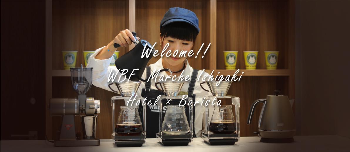 WELCOME! WBF MARCHEISHIGAKI