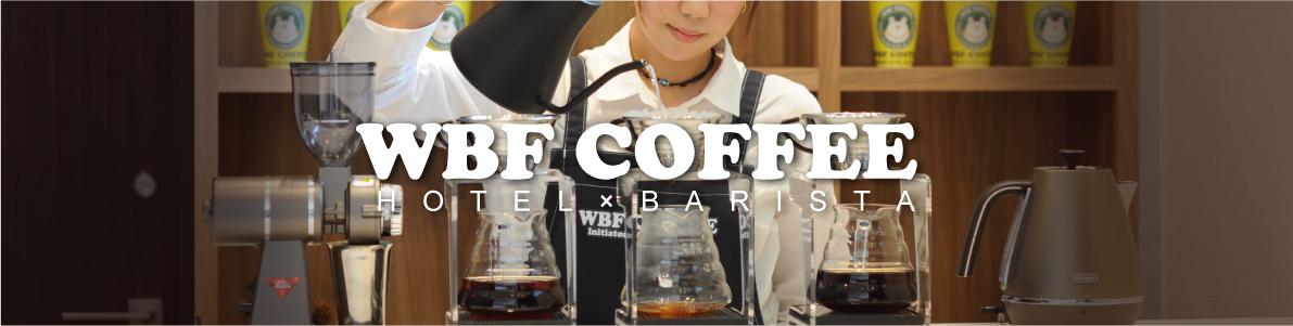 WBF COFFEE
